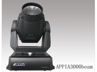 APPIA3000beam-horizon电子/电感摇头灯