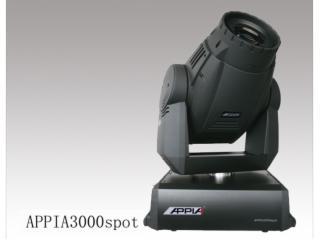 horizon电子/电感摇头灯-APPIA3000spot图片