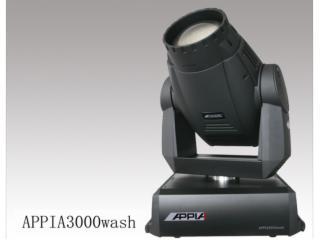 APPIA3000wash-opera电子/电感摇头灯