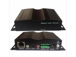 NA7101-网络广播终端NA7101