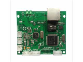 EA2103-對講音頻模塊EA2103(雙向型)