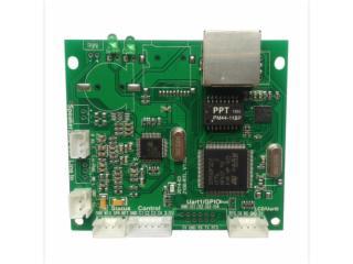 EA2101-广播音频模块EA2101(单向型)