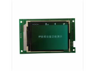 LCD显示专用模块-IP配件液晶屏