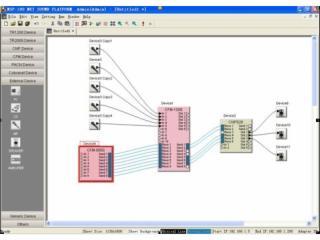 NSP-100网络音频工作平台-NSP-100网络音频工作平台