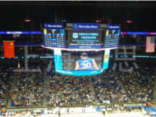 体育场馆LED显示屏-体育场馆LED显示屏