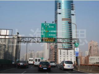 城市交通诱导屏-城市交通诱导屏