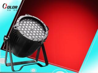 CLEP5405Z-變焦鑄鋁LED PAR燈