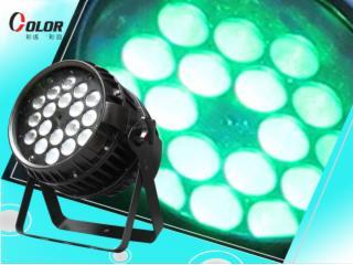 CLEP1812A-調焦防水PAR燈