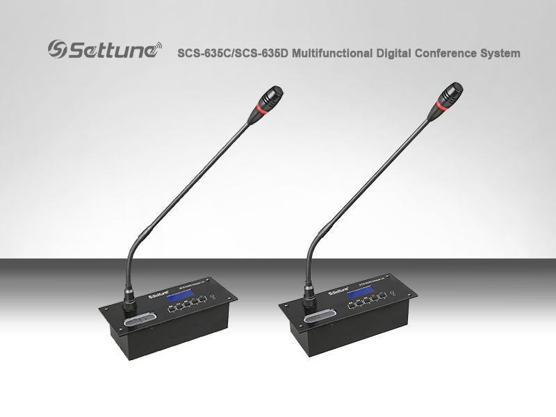 SCS-635-SCS-635数字表决会议系统
