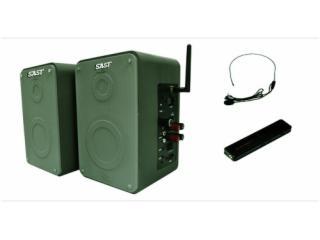 SD-033-先科内置2.4G无线模块电教音箱