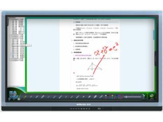 WA-E7028BGT-冠众WINALL70寸交互式智能平板、班班通、教学一体机、触摸一体机