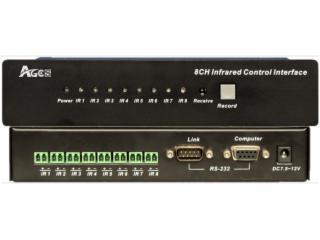 IR8-紅外控制器