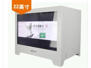 LC-MS2201TS-22寸透明液晶显示屏