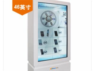 LC-MS4601TS-46寸透明液晶顯示屏