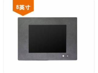 LC-MI0801E-8英寸嵌入式工業液晶顯示器
