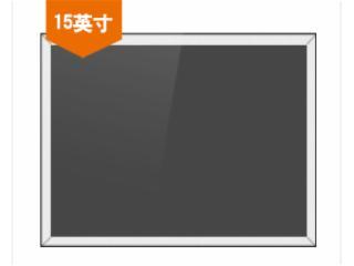 LC-OF1501-15英寸工业液晶显示器