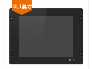 LC-MI1201R-12.1英寸工業液晶顯示器