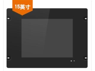 LC-MI1501R-15英寸工業液晶顯示器