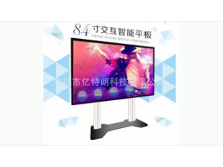 84寸交互智能平板-ETG-84C图片