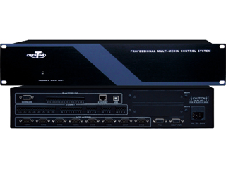 CPLM-II-智能中控主机