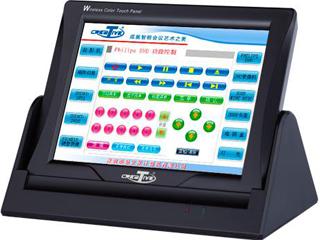 XP4700-8寸无线真彩触摸屏