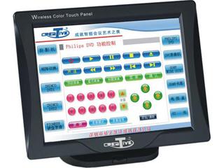XP5700-12.1寸真彩无线触摸屏