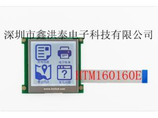 HTM160160E-智能国网专变采集终端LCD160160液晶模组