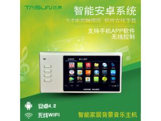 L90-安卓系統WiFi背景音樂播放器
