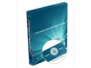 NET-9901-IP網絡廣播控制軟件NET-9901