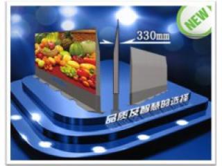 智显I-FXD-智显I系列 第二代DLP大屏幕