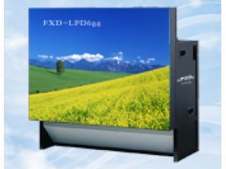 FXD-LPD600-激光标清DLP大屏幕拼接单元