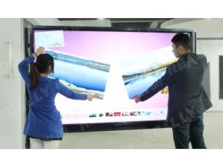 --交互式电子白板