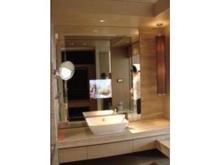 26寸-專業定制智能防水鏡面電視機