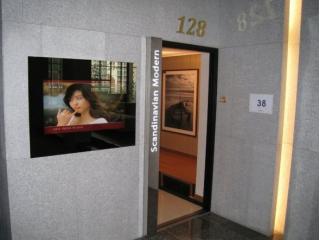 32寸-會議室大堂大廳專用鏡面電視機供應
