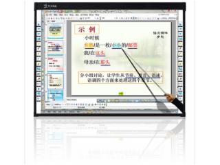 DV-8086 DV-9095M-光学交互式电子白板(DV系列)