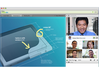 Cisco WebEx Meeting Center-远程会议系统