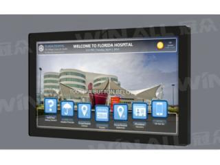 WA-E3216BNT-冠众32寸触控高清网络数字标牌、广告机、触控一体机