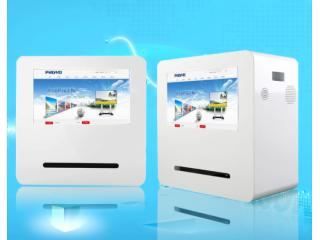 ETG-22-22寸亿特朗新款微信打印机