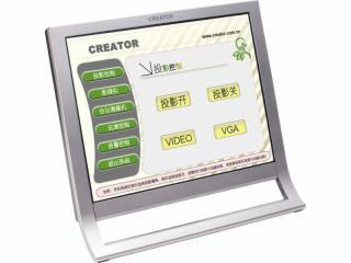 CR-LAN15-15英寸真彩色觸摸屏