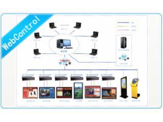 WebControl-智通数字媒体联网控制系统