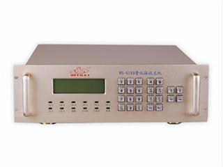 WS-818B-報警中央接收機