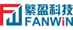 繁盈FANWIN