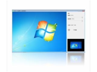 MVSE-01U/PRO-超高分辨率服務軟件