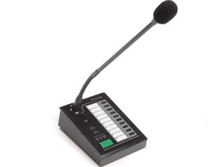 RM-10B-遠程呼叫站