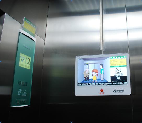 电梯故障安全报警系统