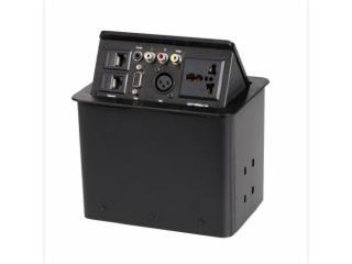 桌面信息盒MP-3-桌面信息盒MP-3