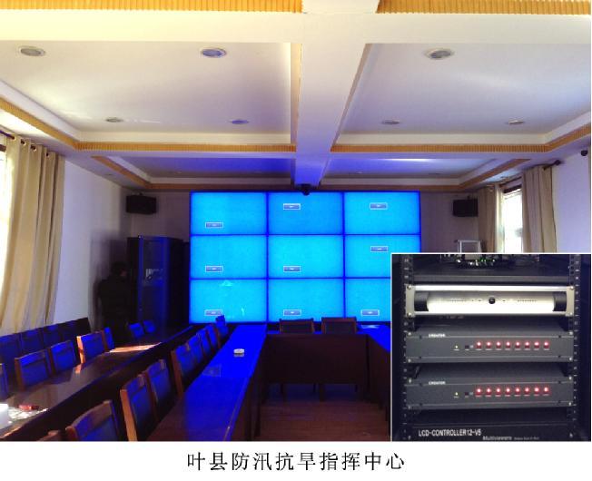 CREATOR快捷中央控制系统装备河南全省水利局
