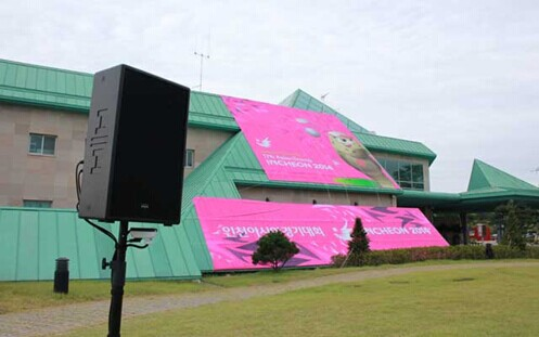 亚运会创造最大HH扬声器系统部署