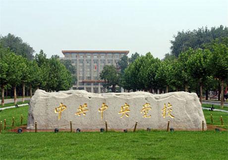 惠威高级智能广播成功进驻中央人民党校