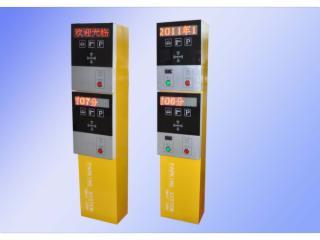 HSPC8011III型(停车场专用双层票箱)-恒盛智能不停车管理系统